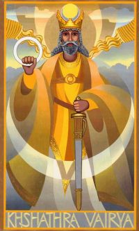 Бог Кшатра Варья, энергия очищения и защиты (инициация)