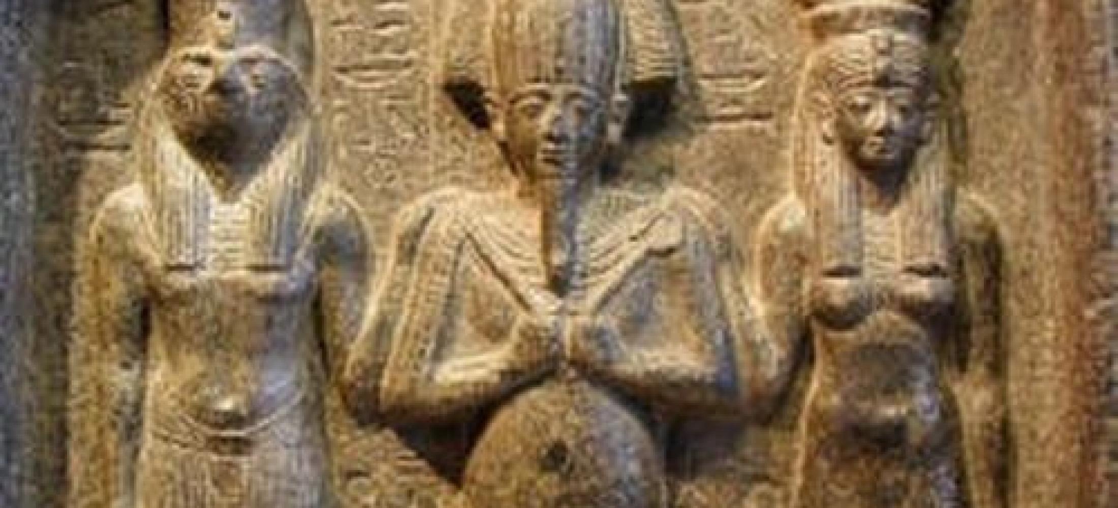 Драконианские культы в Египте