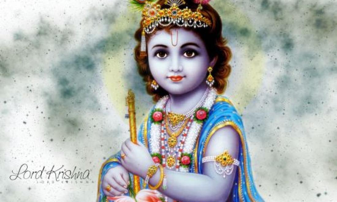 Бог Кришна