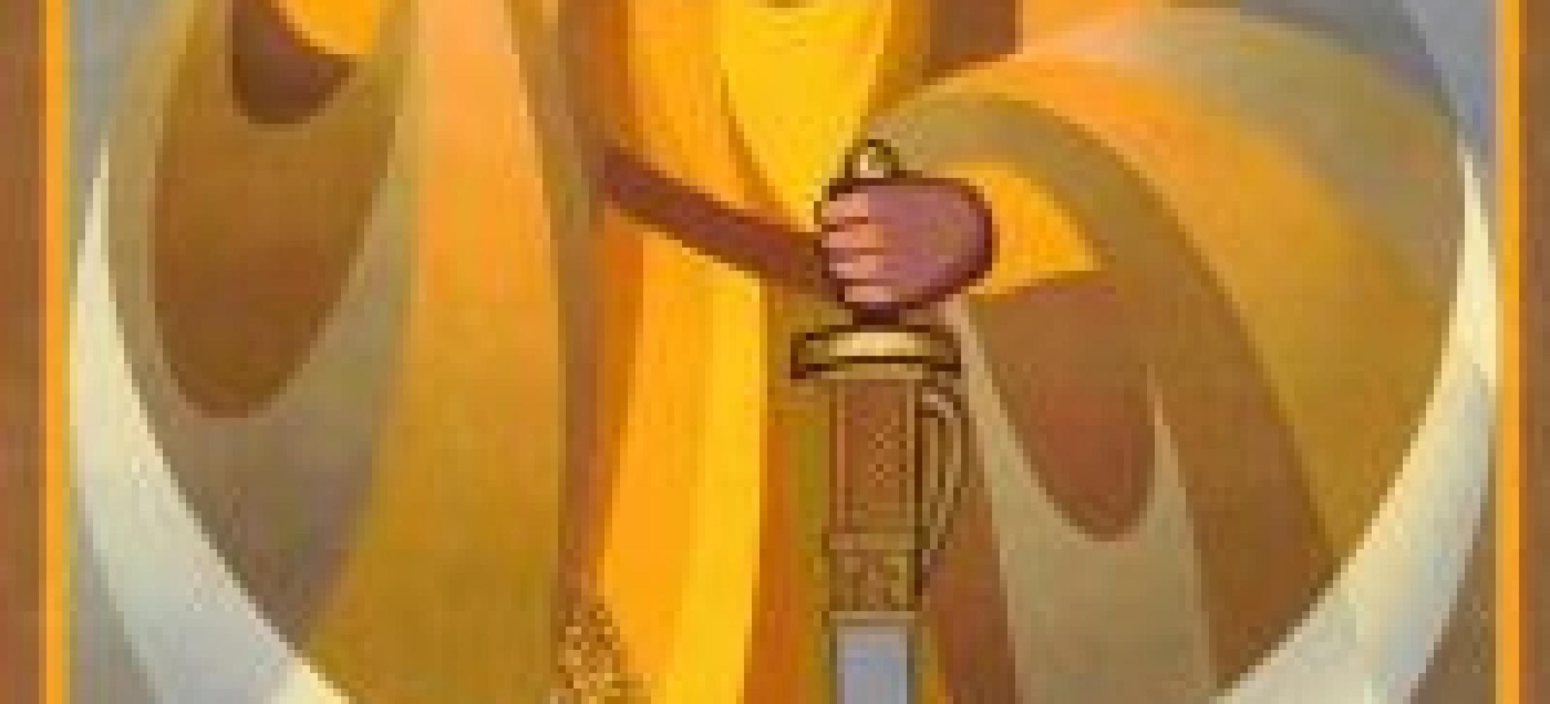 Бог Кшатра Варья, энергетический канал Кшатра Варья (посвящение, инициация)