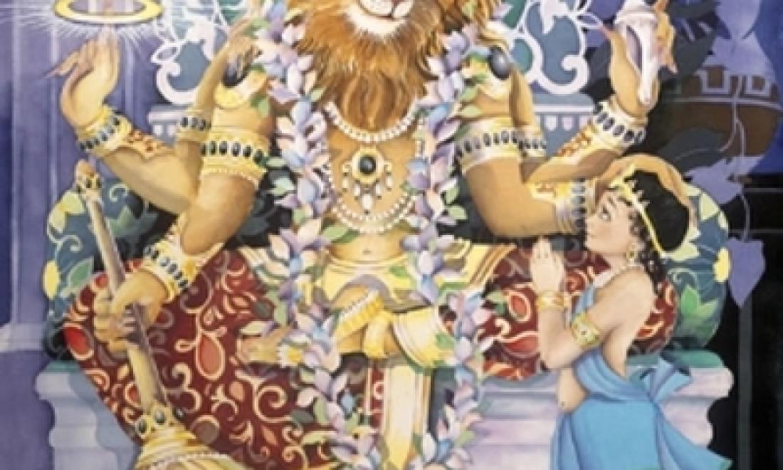 Канал Нарасимха, энергия бога Нарасимхи (посвящение, инициация)