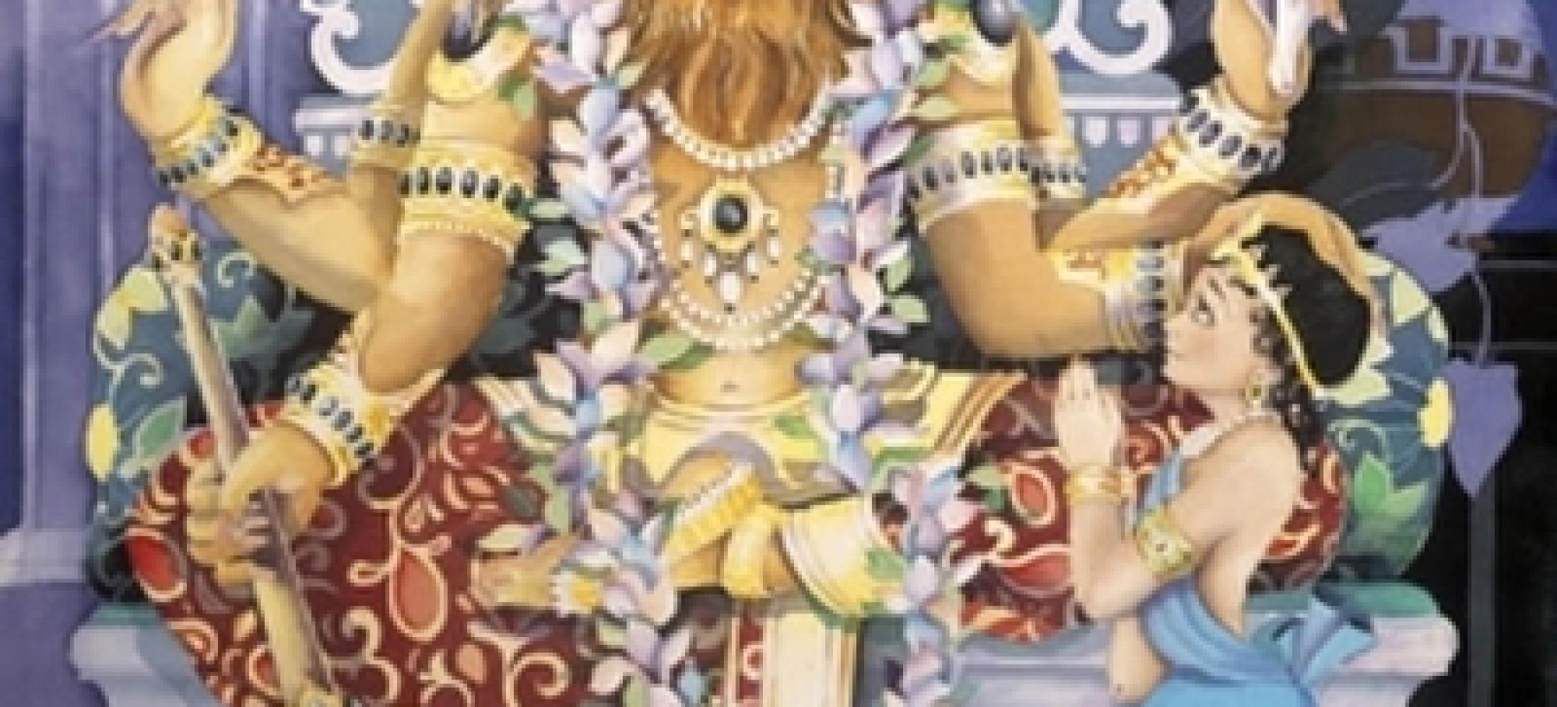 Нрисимха, Нарасимха, энергия бога Нарасимхи (посвящение, инициация)
