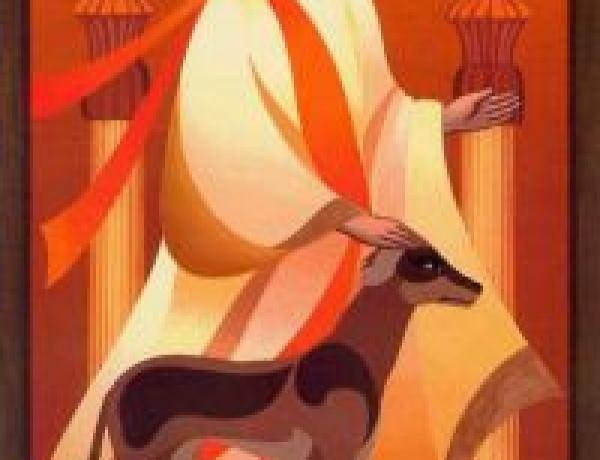 Бог Воху Мано, энергетический канал Воху Мано (посвящение, инициация)
