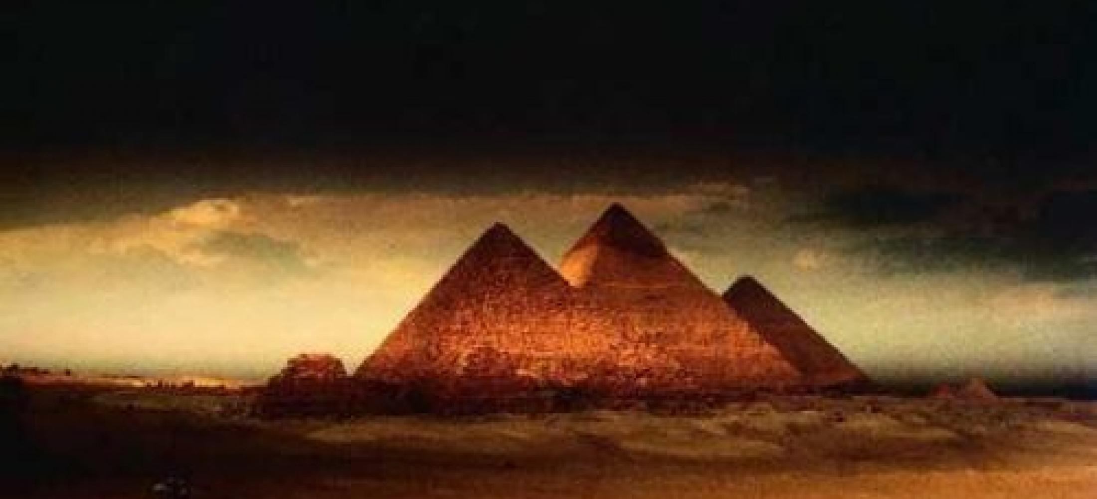 Миф о сотворении мира (Египетские мифы)