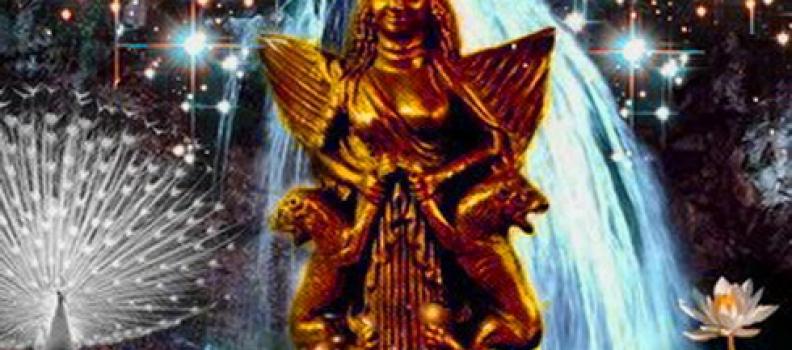Канал «Ардвисура Анахита» (посвящение, инициация)