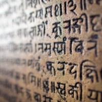 Термины и имена Древней Индии (краткий словарь)